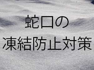 touketsu-icon